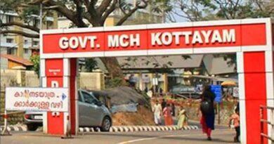കോട്ടയം ജില്ലയില് 647 പേര്ക്ക് കൂടി കോവിഡ് സ്ഥിരീകരിച്ചു.